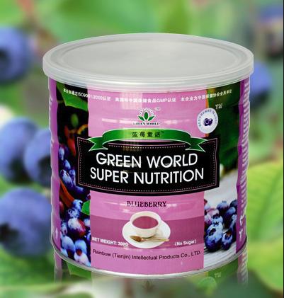 Green World super nutrition