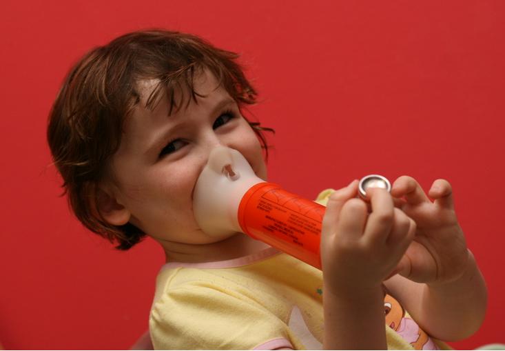 ugonjwa wa pumu (asthma)
