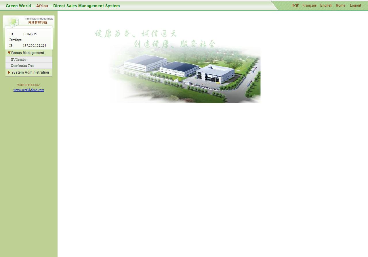 Tovuti yako ya Green World